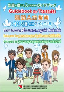 img_guidebook