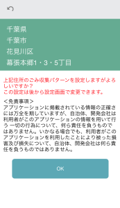 IMG_3955