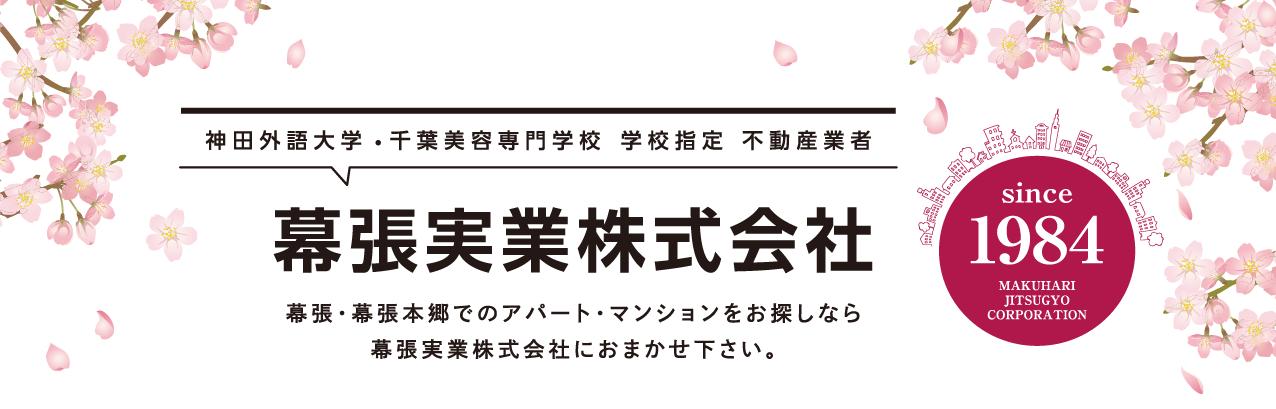 shitei01